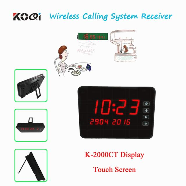 wireless pager|monitor display|monitor wireless